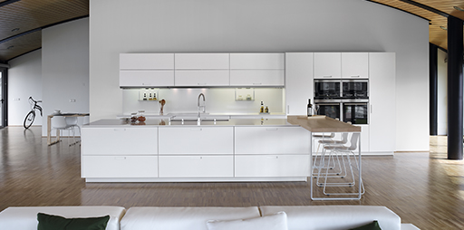 Muebles de Cocina de Diseño | Discesur Madrid