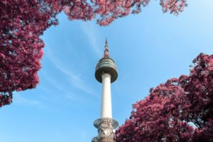 Estilos del mundo: Seoul, Nam Tower